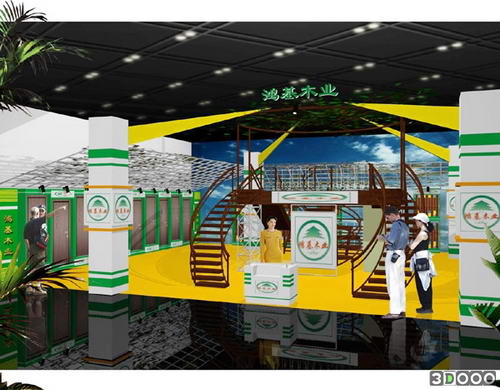 D Max Exhibition Hall : Modelo comercial stand d diseño de exposiciones